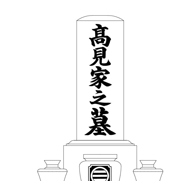 f:id:yokota-sekizai:20171031133224j:plain