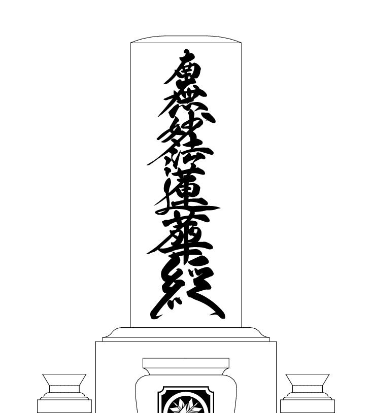 f:id:yokota-sekizai:20171031133648j:plain