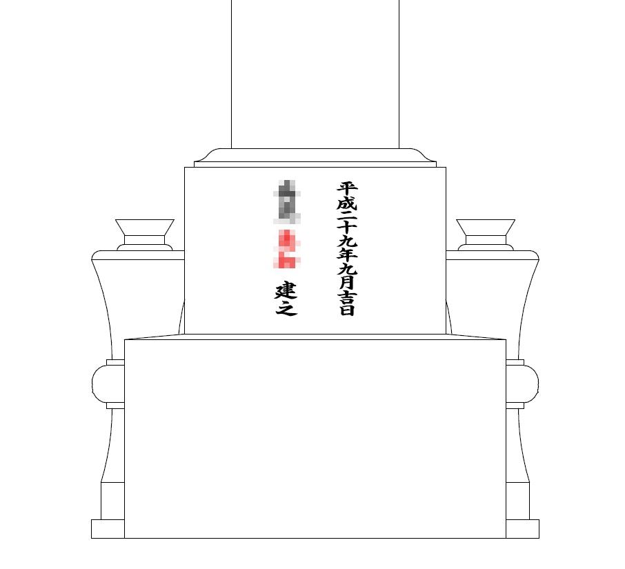 f:id:yokota-sekizai:20171031141436j:plain
