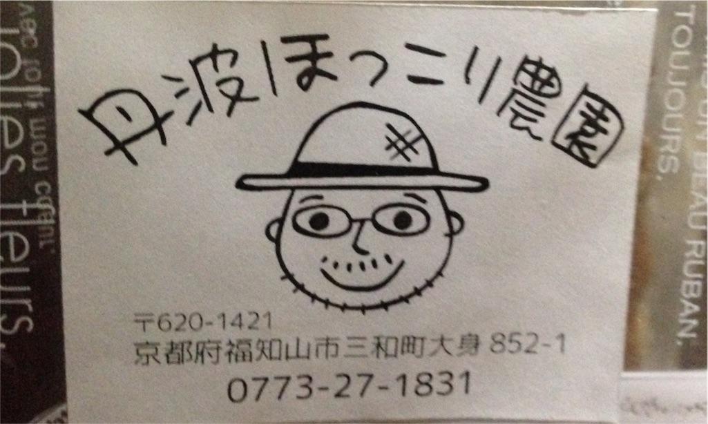 f:id:yokota-sekizai:20171113224507j:image