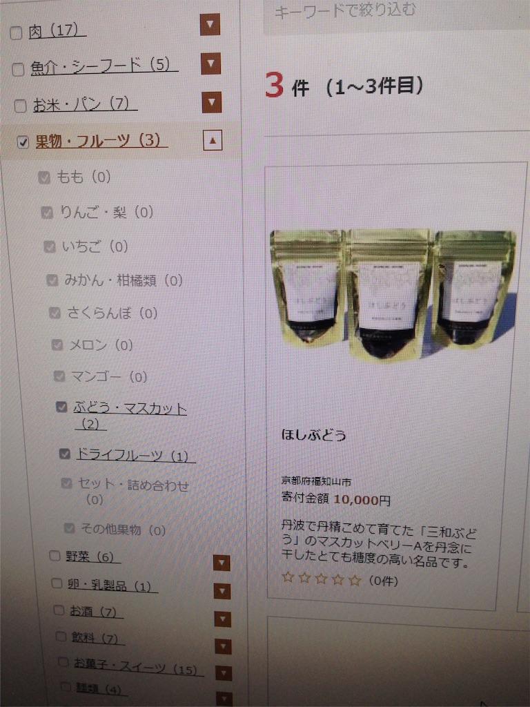 f:id:yokota-sekizai:20171208171155j:image