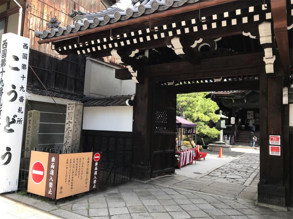 f:id:yokota-sekizai:20171209175704j:image