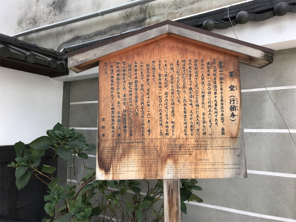 f:id:yokota-sekizai:20171209175722j:image