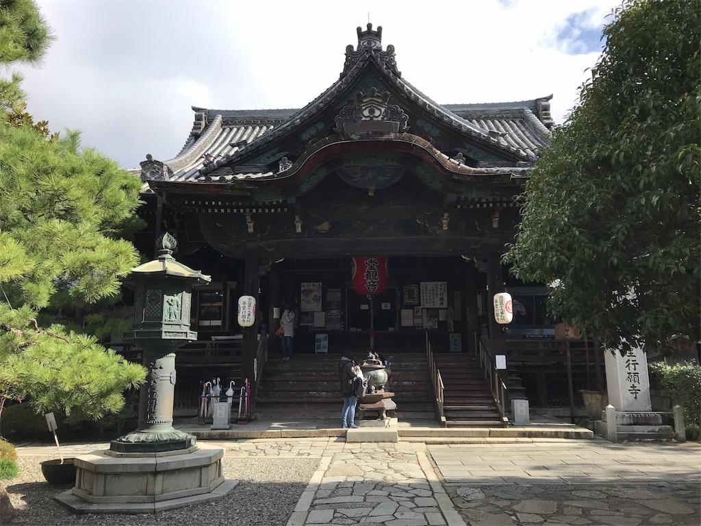 f:id:yokota-sekizai:20171209175733j:image