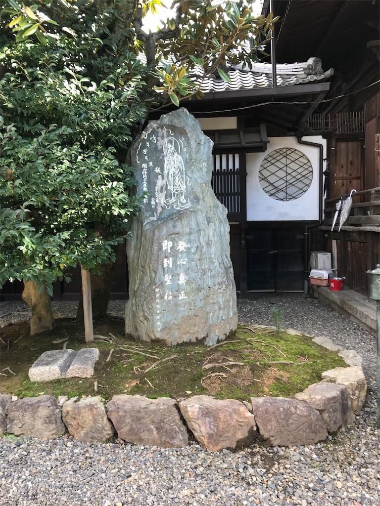f:id:yokota-sekizai:20171209175746j:image