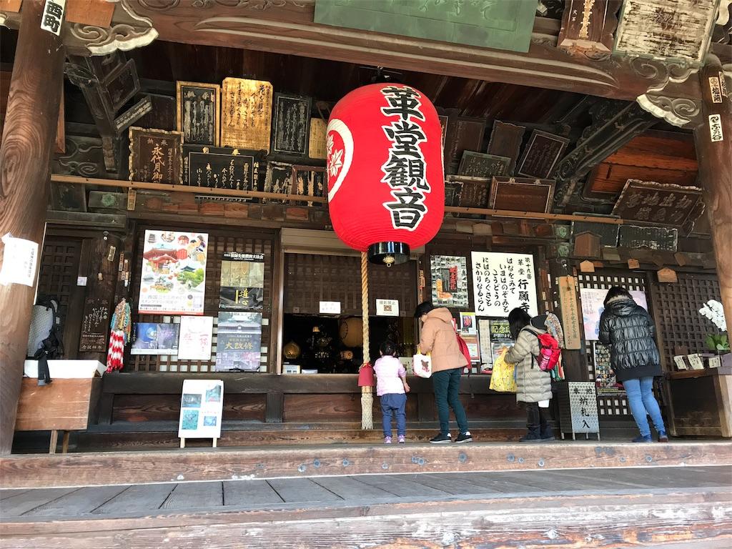 f:id:yokota-sekizai:20171209175752j:image