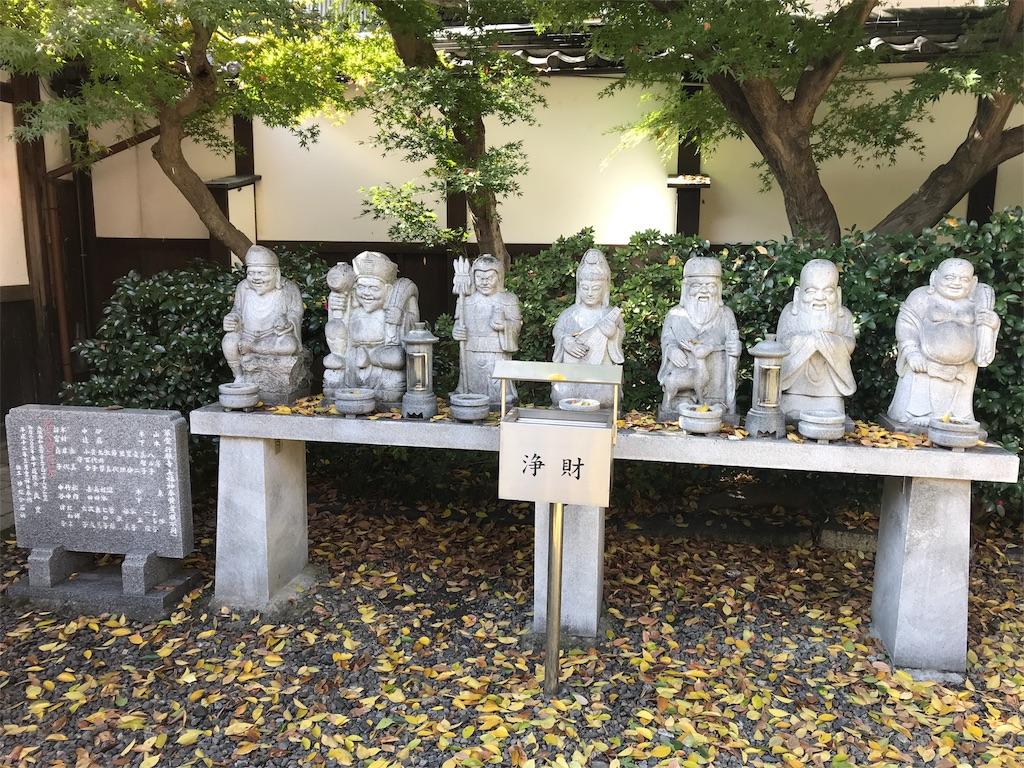 f:id:yokota-sekizai:20171209175801j:image