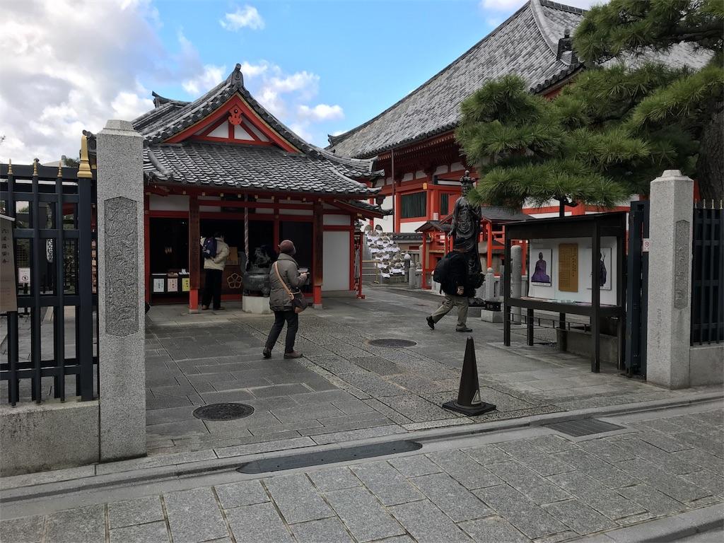 f:id:yokota-sekizai:20171209175832j:image