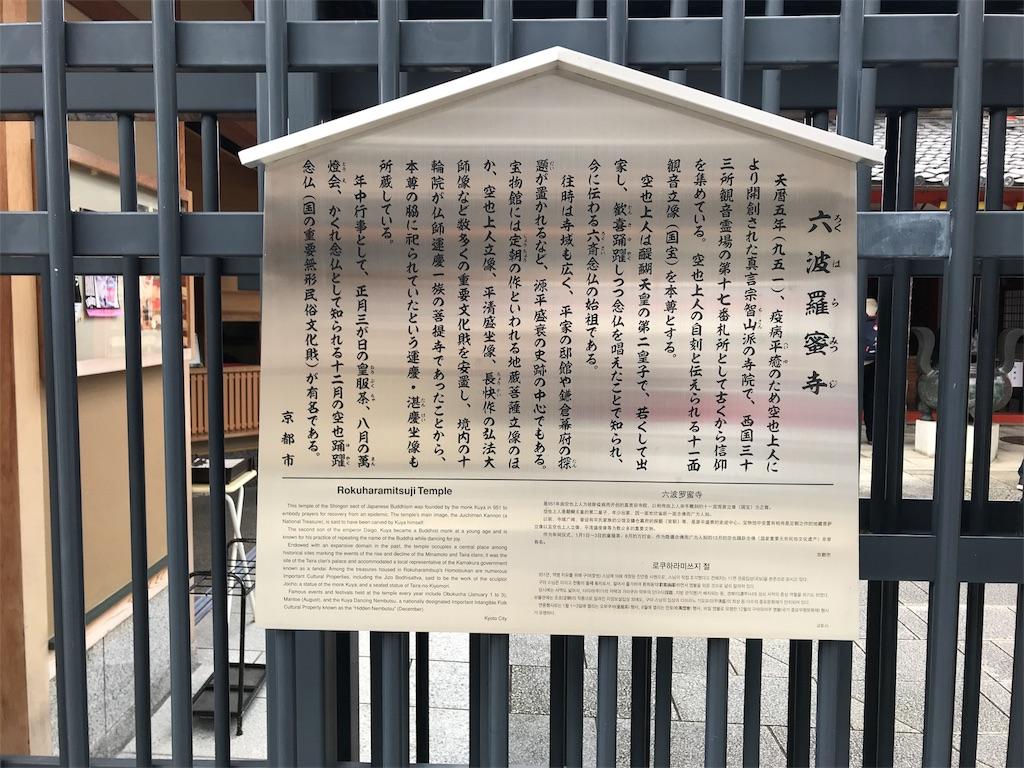 f:id:yokota-sekizai:20171209175839j:image