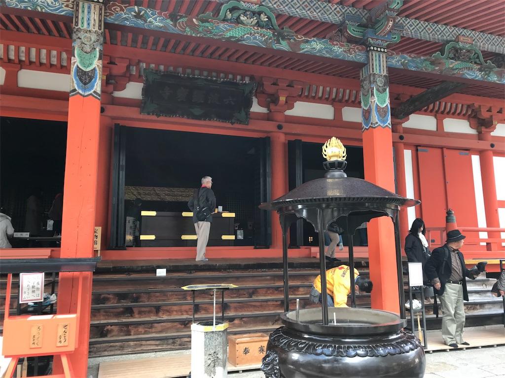 f:id:yokota-sekizai:20171209175848j:image
