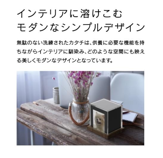 f:id:yokota-sekizai:20171212183618j:plain