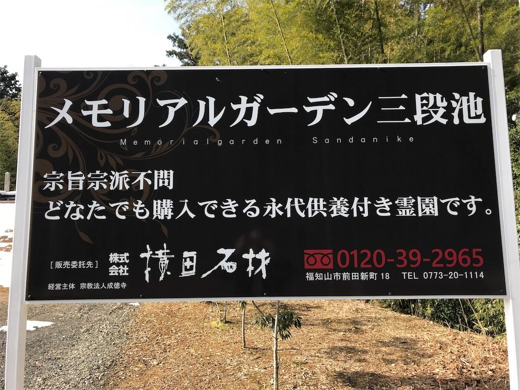 f:id:yokota-sekizai:20180202185635j:image