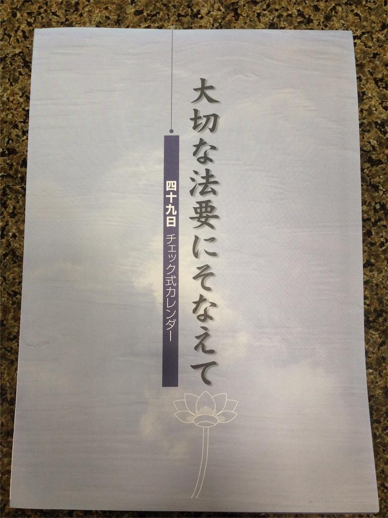 f:id:yokota-sekizai:20180221082920j:image