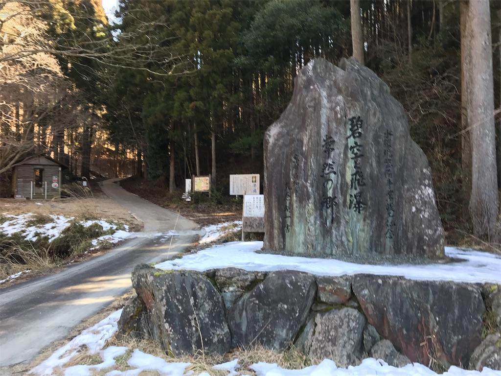 f:id:yokota-sekizai:20180221182236j:image