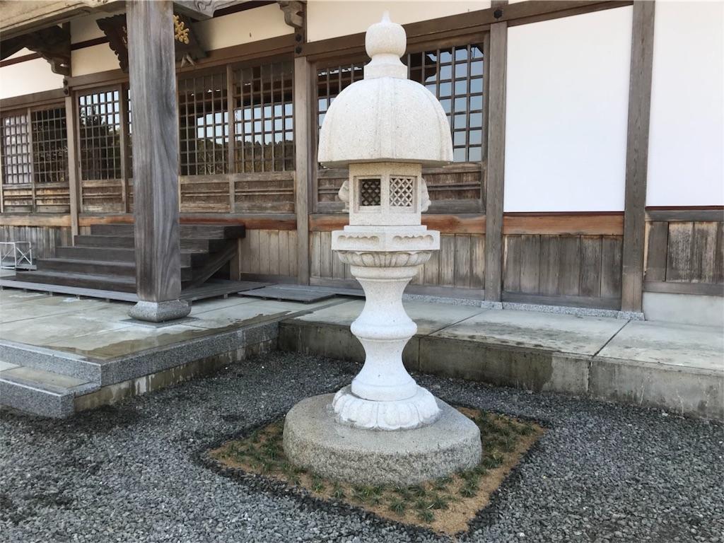 f:id:yokota-sekizai:20180320201647j:image