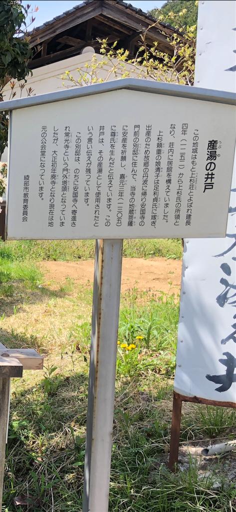 f:id:yokota-sekizai:20180412231427p:image