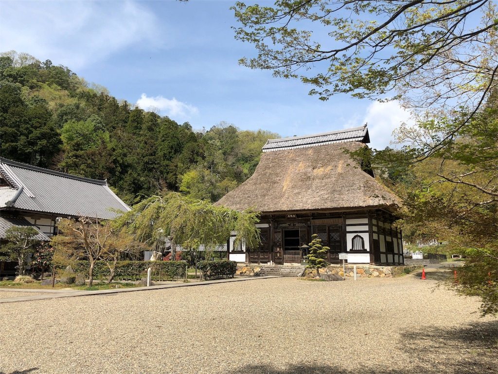 f:id:yokota-sekizai:20180412231508j:image
