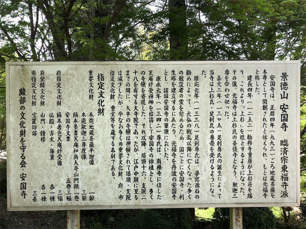 f:id:yokota-sekizai:20180412231707j:image