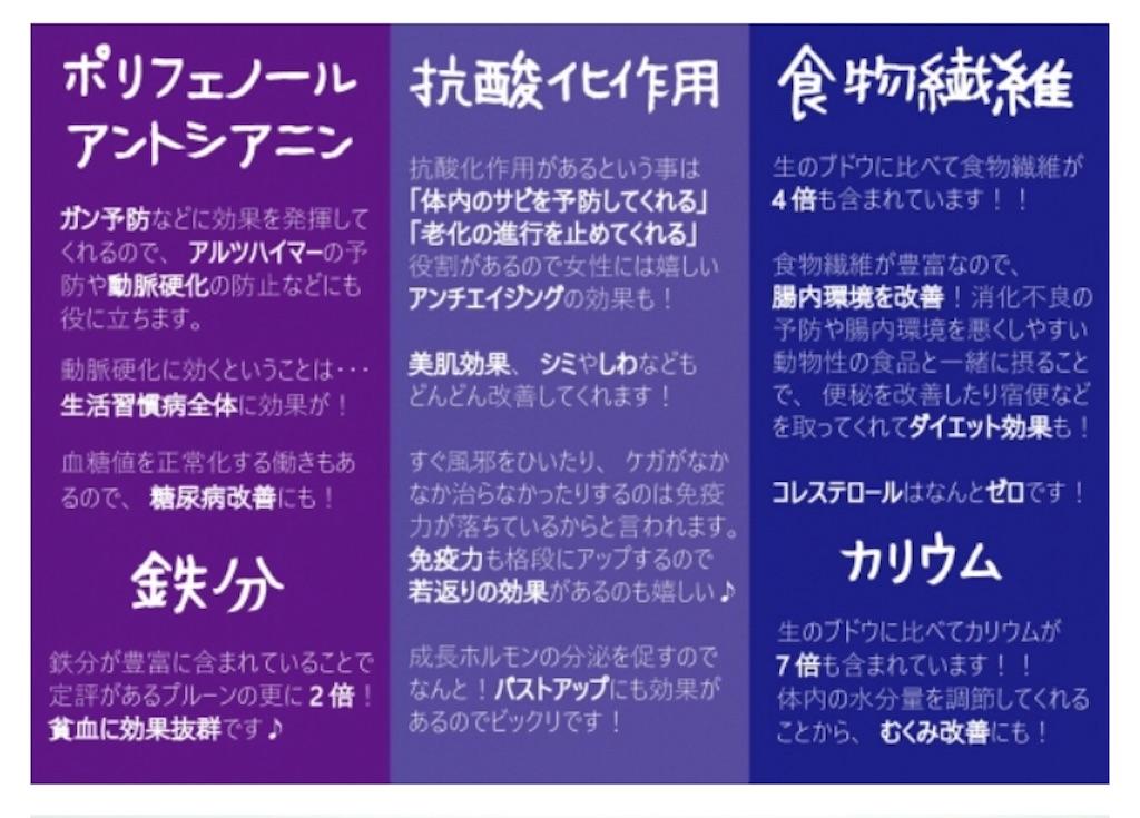 f:id:yokota-sekizai:20180921011859j:image