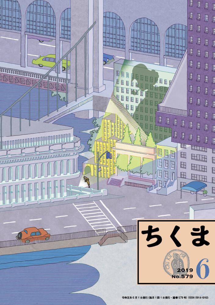 f:id:yokota_hajime:20190523192139j:plain