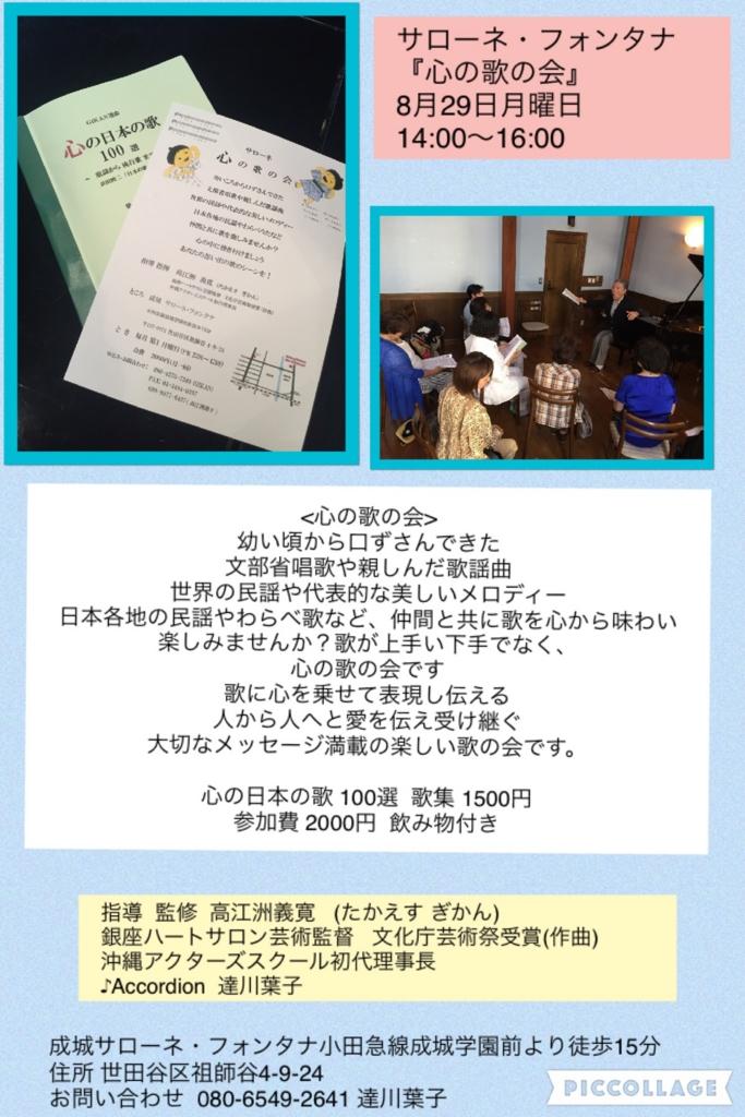 f:id:yokotatsukawa:20160811235945j:plain