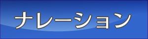 f:id:yokotechisa:20191015151617p:plain