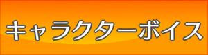 f:id:yokotechisa:20191015151628p:plain