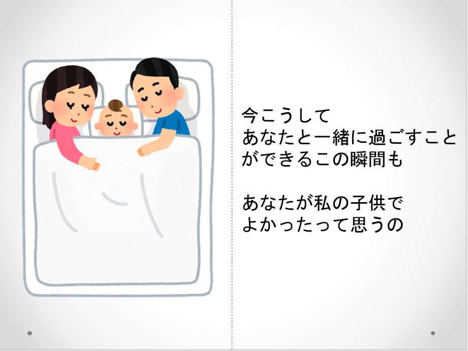 f:id:yokotedaichi:20170107163536p:plain