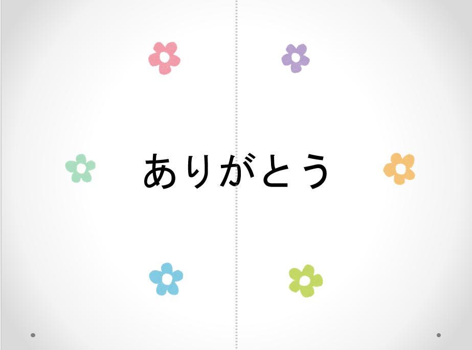 f:id:yokotedaichi:20170107163543p:plain
