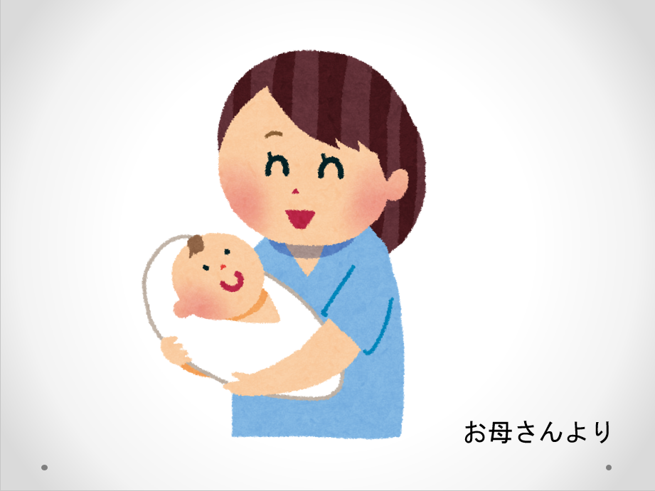 f:id:yokotedaichi:20170107163546p:plain