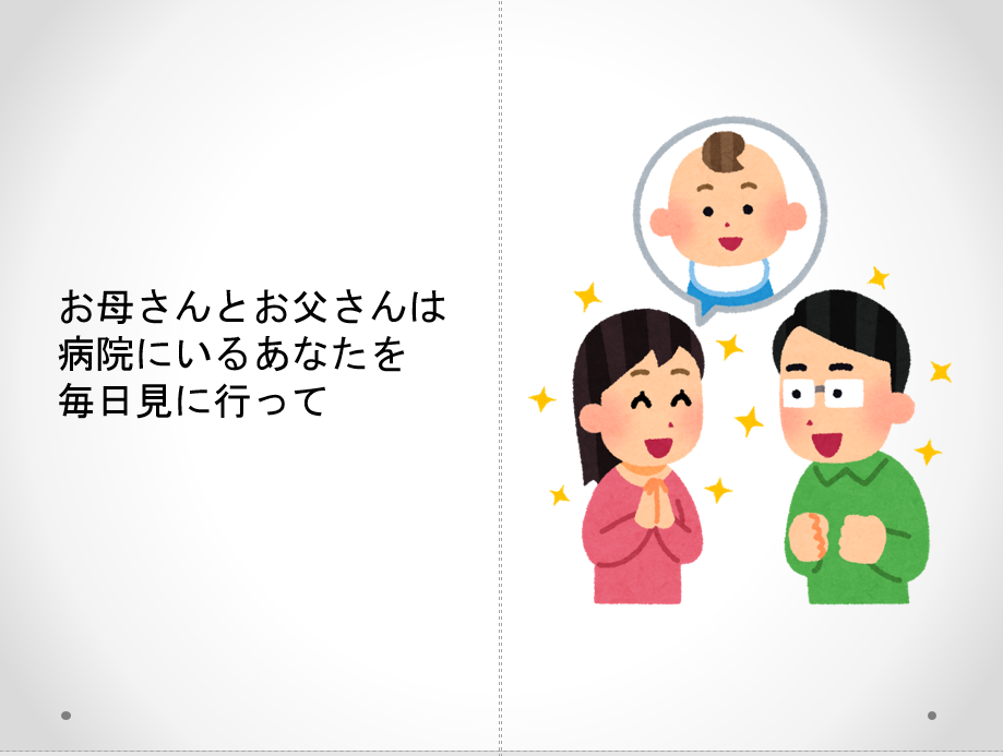 f:id:yokotedaichi:20170107163617p:plain