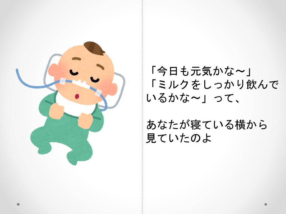 f:id:yokotedaichi:20170107163620p:plain