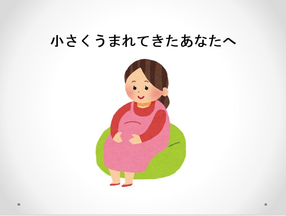 f:id:yokotedaichi:20170107163947p:plain
