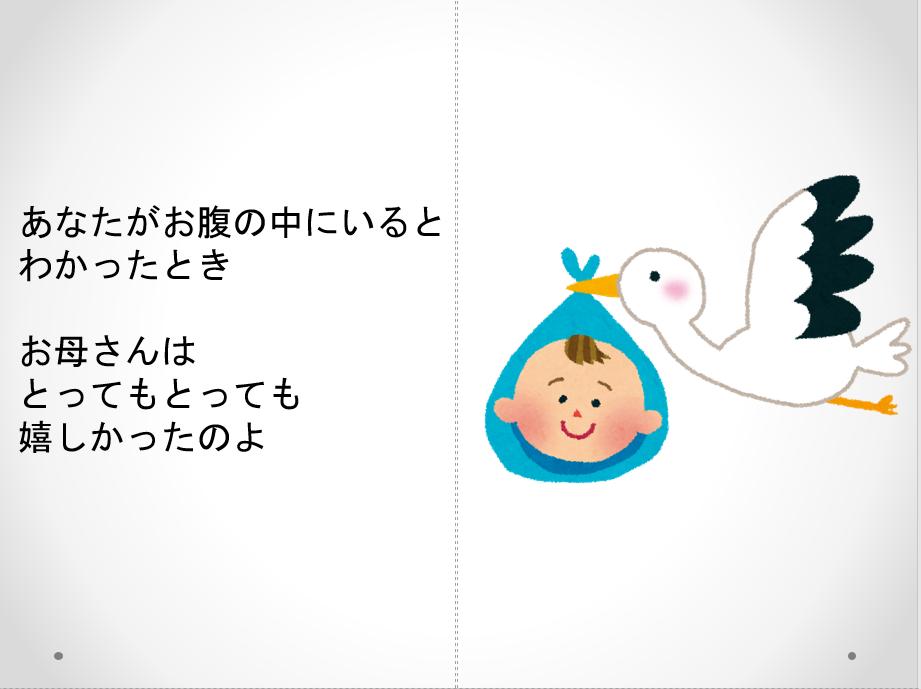 f:id:yokotedaichi:20170107163958p:plain