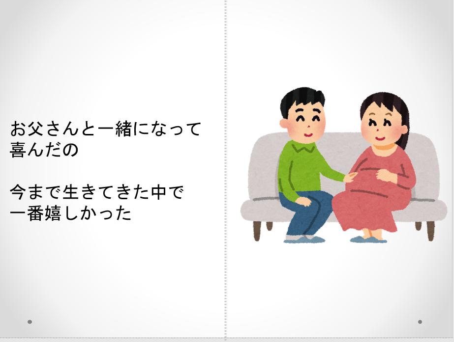 f:id:yokotedaichi:20170107164013p:plain