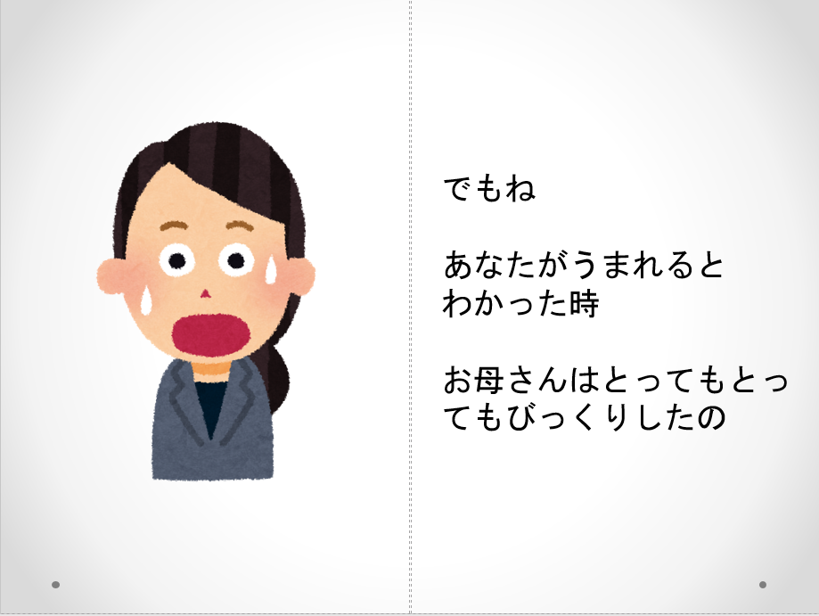 f:id:yokotedaichi:20170107164024p:plain