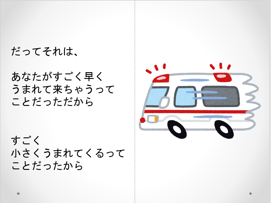 f:id:yokotedaichi:20170107170818p:plain