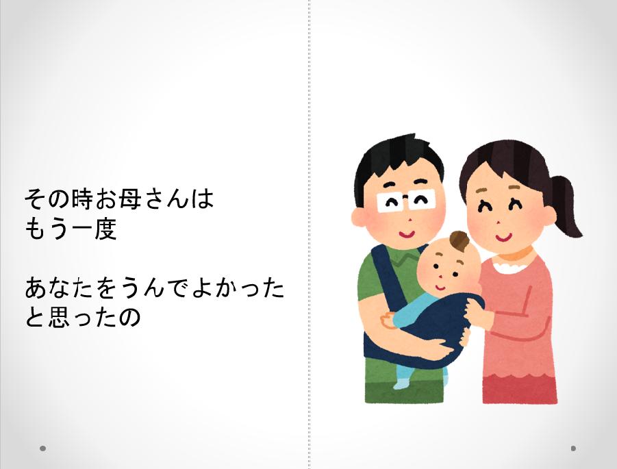 f:id:yokotedaichi:20170107170843p:plain