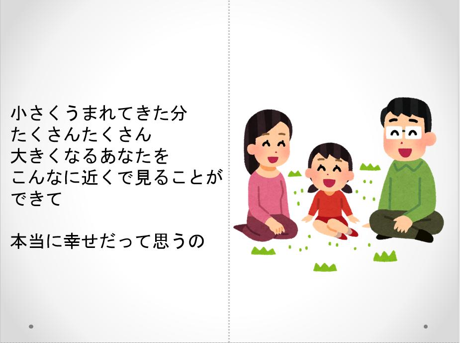 f:id:yokotedaichi:20170107170906p:plain