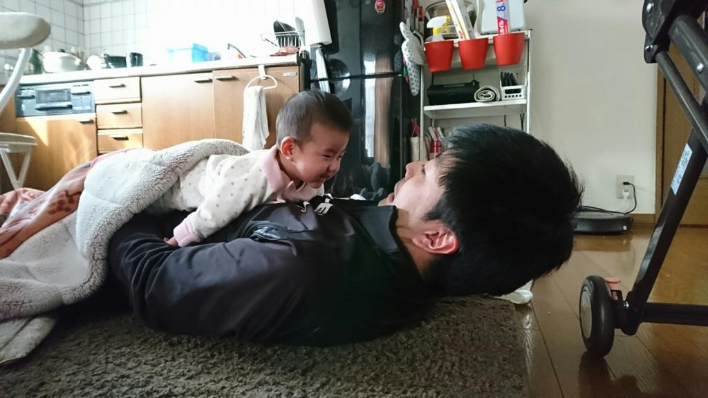 f:id:yokotedaichi:20170311184019j:plain