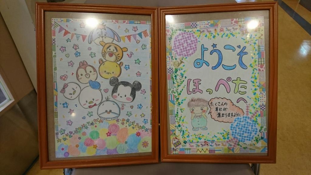 f:id:yokotedaichi:20170408181957j:plain
