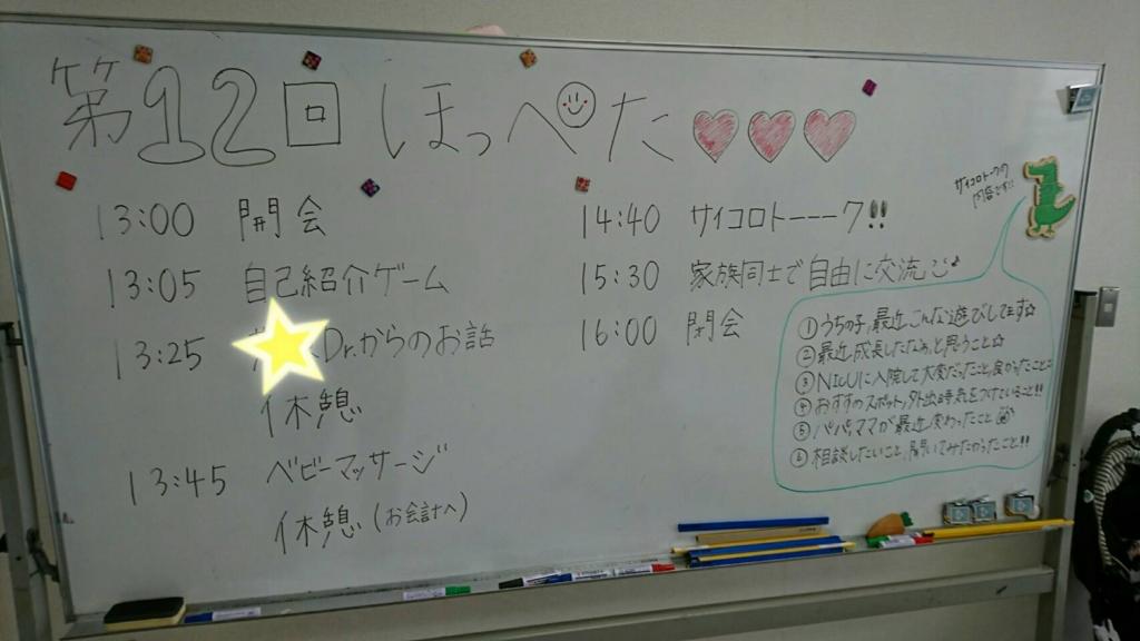 f:id:yokotedaichi:20170408182020j:plain