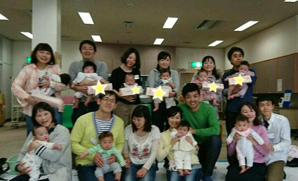 f:id:yokotedaichi:20170408182511j:plain