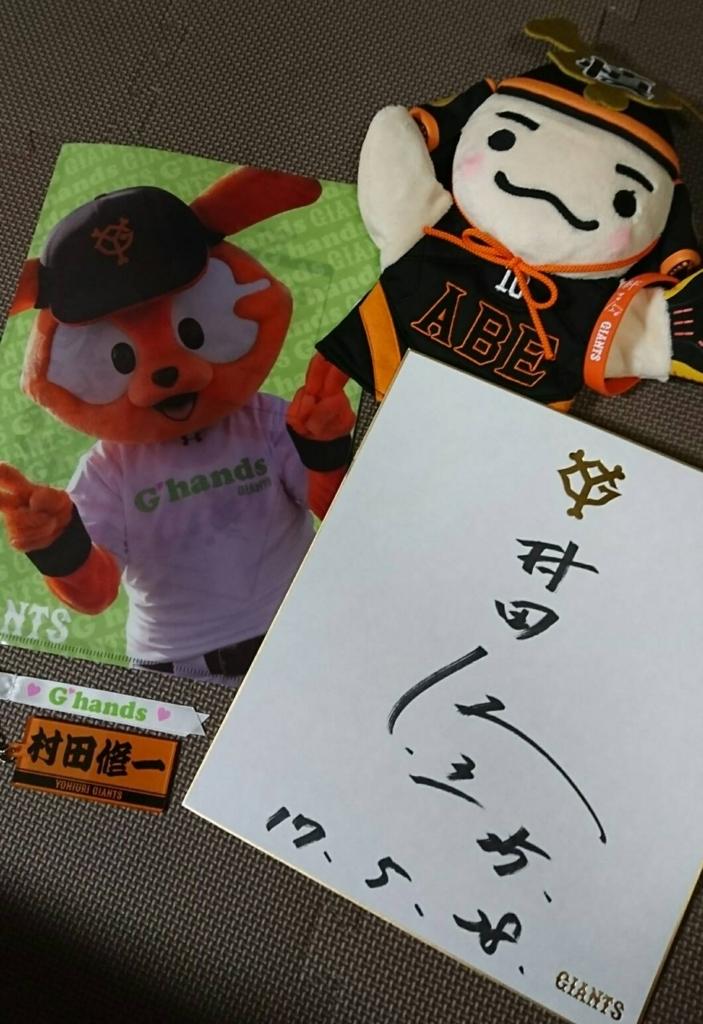 f:id:yokotedaichi:20170603213321j:plain