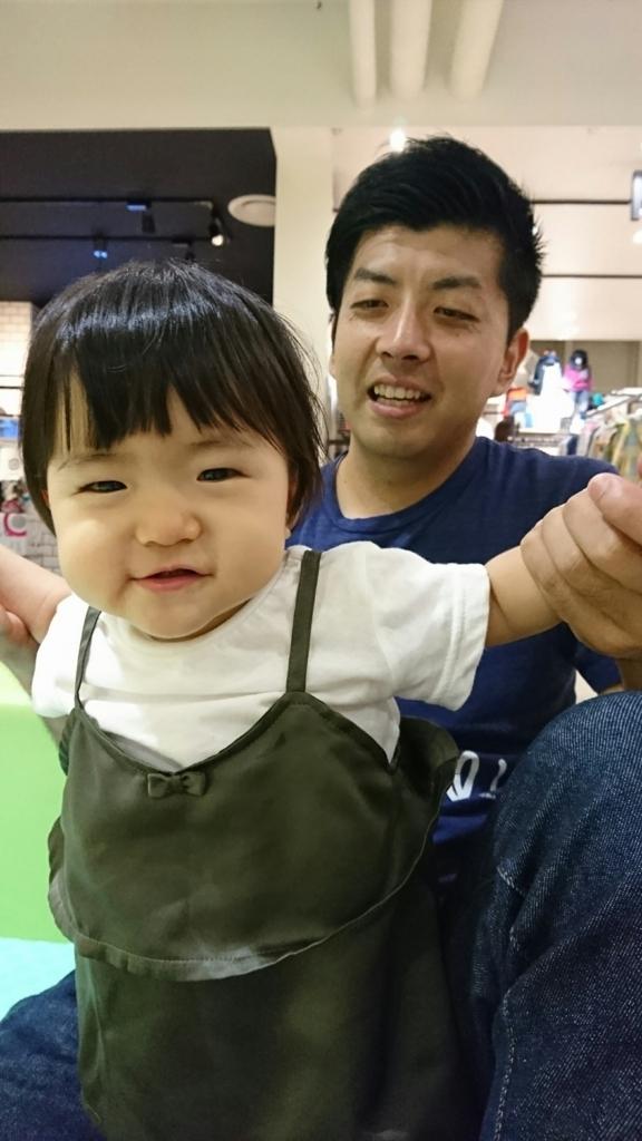 f:id:yokotedaichi:20170812162804j:plain
