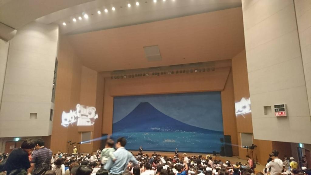 f:id:yokotedaichi:20170902175145j:plain