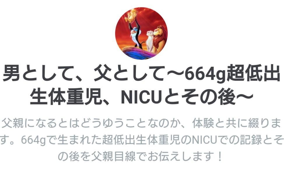 f:id:yokotedaichi:20170930235114j:plain