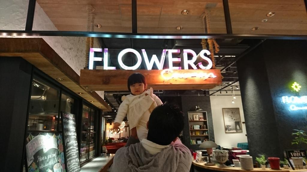 f:id:yokotedaichi:20171007215812j:plain