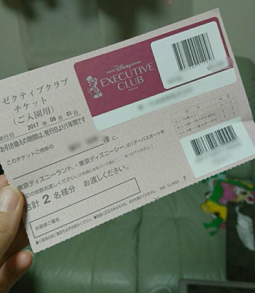 f:id:yokotedaichi:20171029215730j:plain