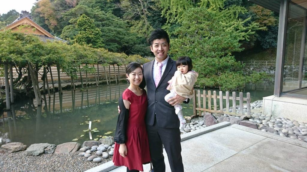 f:id:yokotedaichi:20171104151003j:plain